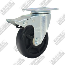 5 inch flat bottom movable brake phenolic wheel