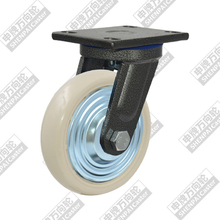 5 inch flat bottom super nylon wheel