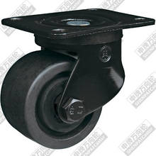 2.5 inch flat bottom movable conjoined nylon wheel
