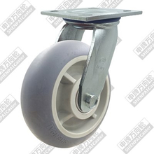 5 inch flat bottom movable artificial rubber wheel (grey)