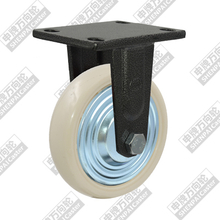 8 inch flat bottom fixed nylon wheel